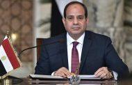 السيسى يؤكد مشاركة رئيس الوزراء بمراسم توقيع سد