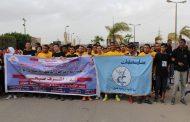جامعة حلوان تنظم سباق الطريق الــ 23 تحت شعار