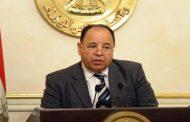 وزير المالية: حوافز وإعفاءات ضريبية وجمركية للمشروعات المتوسطة والصغيرة ومتناهية الصغر