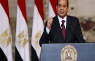 الأميرة «صيتة أل سعود» تثمن جهود الرئيس السيسي في التنمية .. وتؤكد دعمها للإقتصاد المصري