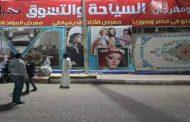 الخميس المقبل.. انطلاق مهرجان السياحة والتسوق بأسوان