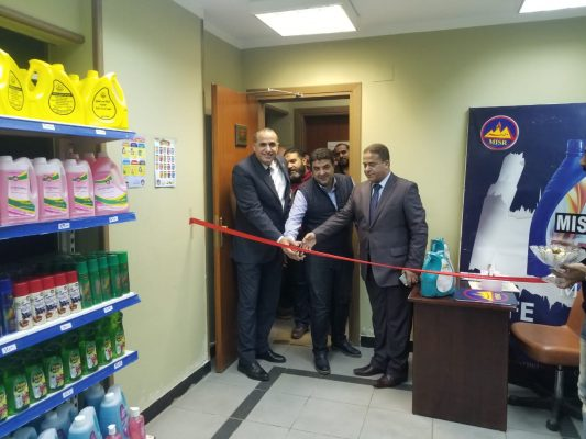 مصر للبترول تُقيم معرضاً لبيع منتجاتها بشركة تاون جاس ببورسعيد