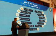 وزير البترول : وقعنا 63 اتفاقية بترولية جديدة باستثمارات 14 مليار دولار.. وتنفيذ  24 مشروعاً لتنمية حقول الغاز