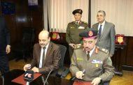 توقيع بروتوكول تعاونبينهيئة المواد النووية والشركة المصرية للرمال السوداءلتعظيمالاستفادة من معادن الرمال السوداء الموجودة بمصر