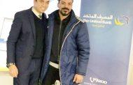 عمرو زكي لاعب منتخب مصر ونادي الزمالك يفوز بجائزة شهادة المليونير من المصرف المتحد