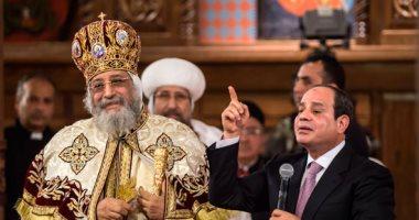 الرئيس السيسى يهنئ البابا تواضروس بعيد الميلاد المجيد