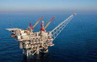 إسرائيل تبدأ تصدير الغاز لمصر خلال أشهر قليلة