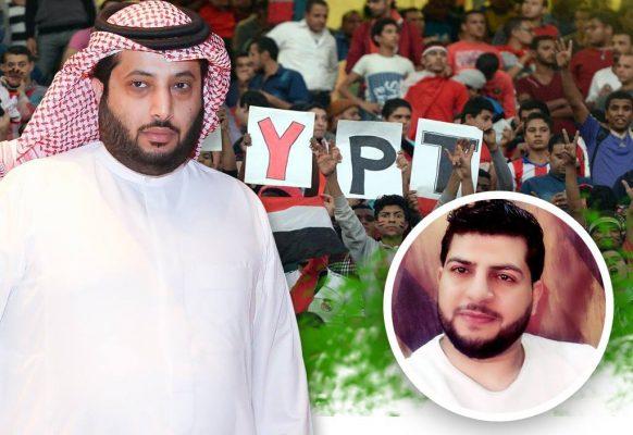 محمد علي قرش يكتب : هل انتشل تركي آل الشيخ الكرة المصرية من غيابة الجُب؟
