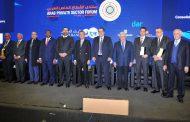 الرئيس الحريري يفتتح أعمال