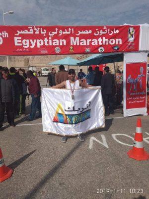 رغم تعرضه للاصابة .. ياقوت ابن شركة أنربك يكمل ماراثون مصر الدولي بالاقصر محققاً المركز الخامس