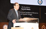 بالفيديو .. كلمة وزير البترول المهندس طارق الملا فى افتتاح مؤتمر إيجبس 2019