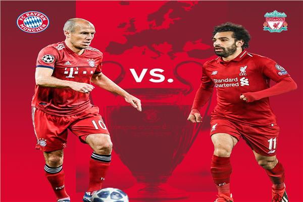 الليلة.. صلاح يستهدف إنجازًا أوروبيًا مع ليفربول أمام بايرن ميونخ