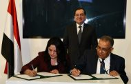 انبي توقع مع شركة ساب العالمية اتفاقية تعاون لتنفيذ نظام متكامل لادارة الأصول والموارد لشركات التكرير والتسويق