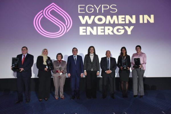 أنربك تشارك في يوم المرأة بمؤتمر ايجبس 2019 .. والملا يؤكد علي أهمية دور المرأة فى قطاع البترول