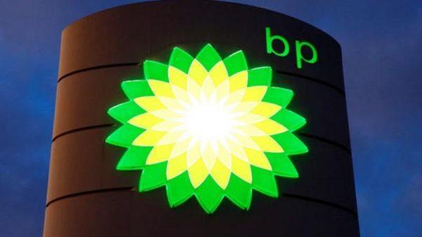 رويترز تؤكد صحة انفراد موقع باور نيوز المنشور فى 7 فبراير الماضى عن صفقة شراء دراجون الاماراتية لحصة امتياز BP فى جابكو