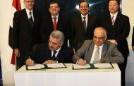 اتفاقية تعاون بين وزارة البترول وغرفة التجارة الامريكية لتنفيذ برامج تدريب لتنمية الكوادر البشرية
