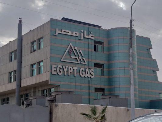 نمو الإيرادات يرتفع بأرباح غاز مصر السنوية 37%