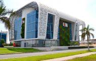 بلومبرج العالمية تضم بنك