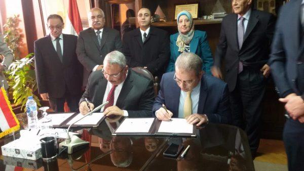 وزارة الكهرباء توقع مع شركة «ابكس دبي» اتفاقية تعاون في مجال التدريب والتطوير والاستشارات الفنية والادارية