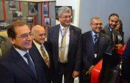 بتروجت الذراع القوى لوزارة البترول تستعرض انجازاتها فى مؤتمر البترول والثروة المعدنية
