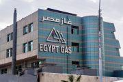 غاز مصر ترفض طلب اكيومن بإعادة تقييم السهم
