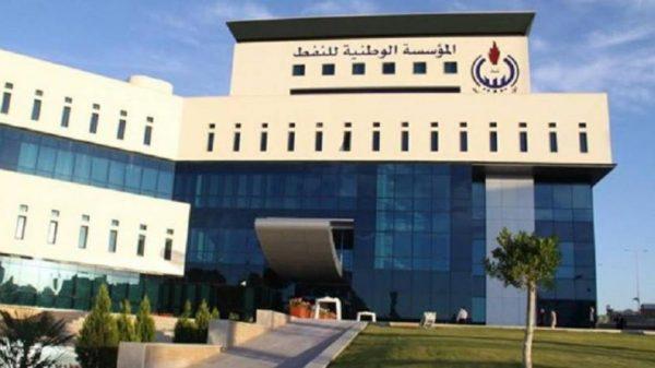 مؤسسة النفط الليبية تدعو لتجنب التصعيد في حقل الشرارة النفطي .. وصنع الله يطالب الجميع بضبط النفس