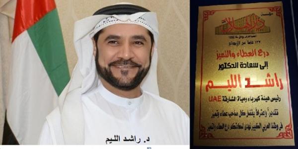 دار الهلال تكرم الدكتور راشد الليم رئيس هيئة كهرباء ومياه الشارقةوتمنحه درع رموز العطاء والتميز