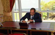 قرار جمهوري بالموافقة على قرض الأوروبي للإعمار لمشروع الطاقة بـ