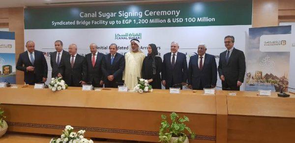 تحالف مصرفي يضم 6 بنوك محلية لتمويل شركة القناة للسكر لاستطلاح وتطوير 181 الف فدان بمحافظة المنيا
