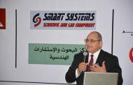 جامعة المنوفية تُكرم الدكتور مصطفي مدكور خلالالمؤتمر الدولي العاشر لتنمية البيئة المستدامة في شرم الشيخ