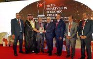 رئيس المصرف المتحد يحدد 7 مجالات استثمارية واعدة لمصر بافريقيا خلال مشاركته في مؤتمر