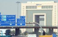 سابك السعودية ملتزمة بخطط النمو وستبحث أوجه التكامل مع أرامكو