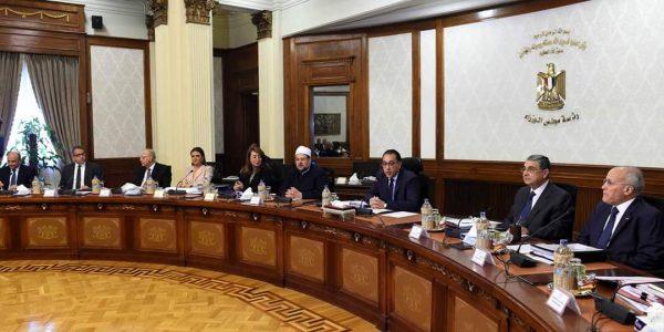 مجلس الوزراء يوافق على تخصيص قطعة أرض لشركة القناة لتوزيع الكهرباء لإقامة لوحة توزيع جهد 11 كيلو فولت بمدينة السويس