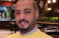 ترقية عادل يوسف لوظيفة مدير عام مساعد المهمات بشركة الاسكندرية للبترول