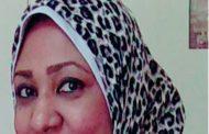 ندب ايمان حمدي لشغل وظيفة مدير عام مساعد الشئون الادارية بشركة ويبكو