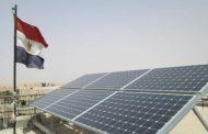 فوز مشروع الطاقة الشمسية ببنبان بالجائزة السنوية للبنك الاوروبى كأفضل مشروعات البنك تميزاً على مستوى العالم