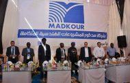 نائب وزير السياحة الكونغولي خلال زيارته محطة العاصمة الادارية التي نفذتها مدكور : مصر تقوم ببناء