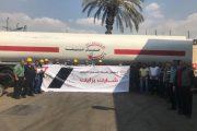 السهام البترولية تطلق أكبر حملة توعية للتعديلات الدستورية