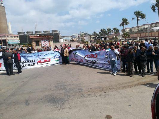 أبو قير للأسمدة تحتشد بقيادة الكيميائي سعد ابو المعاطي للمشاركة في الإستفتاء على التعديلات الدستورية