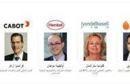 الدكتور عمرو الجداوي مدير عام بشركة بى بى متحدثاً رئيسياً فى مؤتمرات آلان لويدز