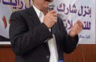 تحت رعاية عبد العزيز .. البتروكيماويات المصرية تقيم ندوة تثقيفية للعاملين لمناقشة التعديلات الدستورية