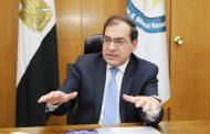 وزير البترول : منتدى غاز شرق المتوسط سيساهم في تحويل مصر إلى مركز إقليمي للطاقة ويؤكد : الغاز