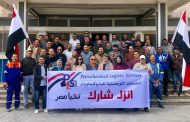 العاملون بشركة الخدمات اللوجستية للبتروكيماويات