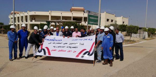 تحت رعاية المهندس عبد الله بخيت .. ندوات مكثفة بشركة شمال سيناء للبترول للتوعية بأهمية التعديلات الدستورية