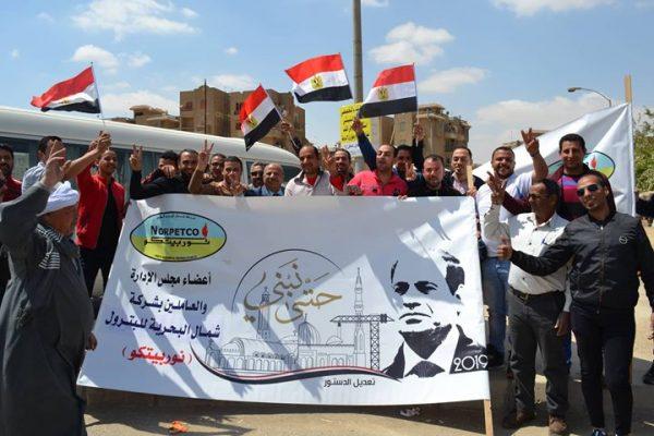 بقيادة الجيولوجي مصطفي طاهر .. العاملون بشركة نوربيتكو يشاركون في الاستفتاء الدستوري لليوم الثالث