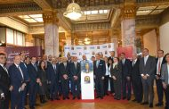 المصرف المتحد يشارك ضمن تحالف بنكي كبير بقيادة بنك مصر لزيادة تمويل الشركة الشرقية لصناعة السكر (النوران)
