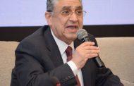 كلمة وزير الكهرباء أثناء مشاركته فى أعمال الدورة (63) للمؤتمر العام للوكالة الدولية للطاقة الذرية المنعقد فى فيينا