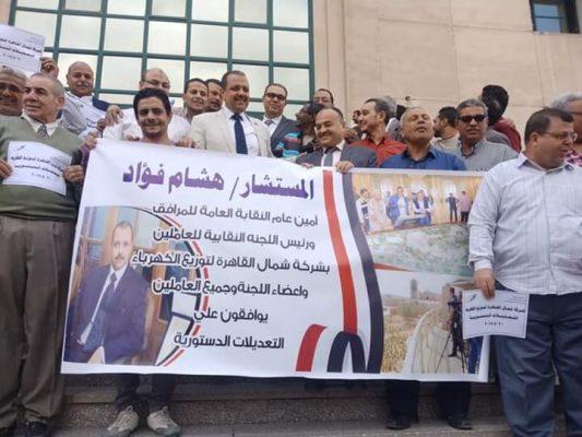 رئيس اللجنة النقابية والعاملين بشركة شمال القاهرة يشاركون بفاعلية في التعديلات الدستورية
