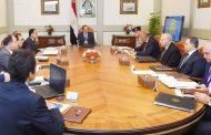 الرئيس السيسي يعقد اجتماعاً مع رئيس الوزراء لبحث جهود توفير سلع رمضان