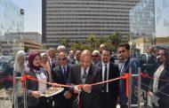 بنك التنمية الصناعية يُواصل المُنافسة بقوة في السوق المصرفية بافتتاح فرع عمارات العبور ورئيس البنك : خطة توسعية لدعم الصناعة المصرية
